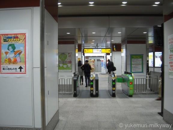 神田駅JR南口改札