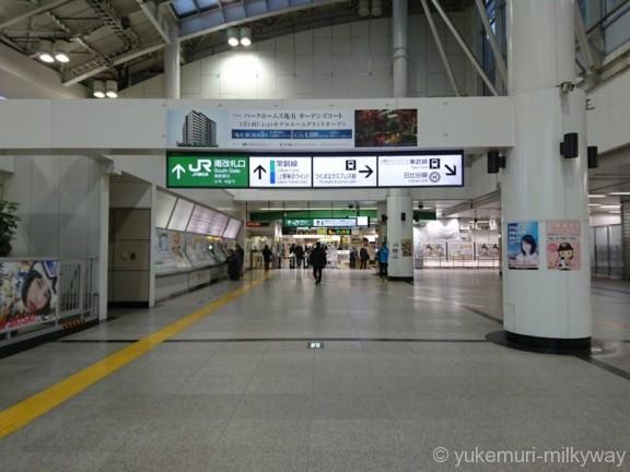 北千住駅 JR南改札