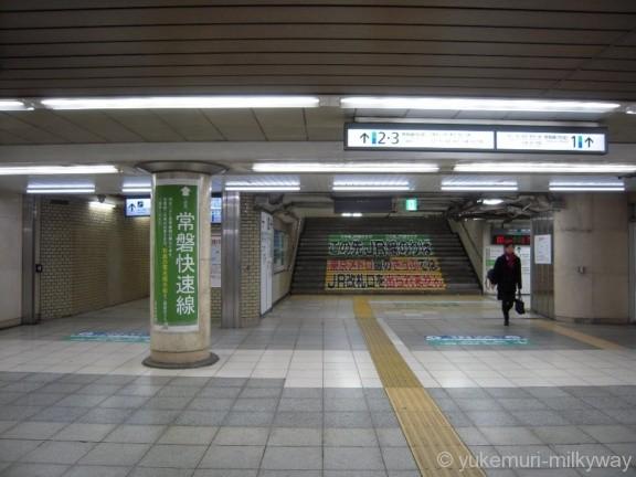 北千住駅千代田線・JR連絡通路