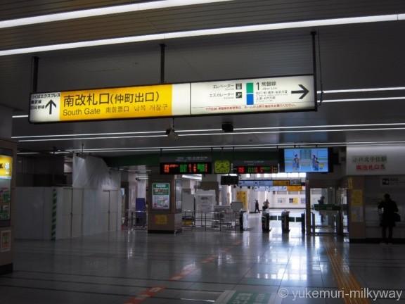 北千住駅JR南改札内側