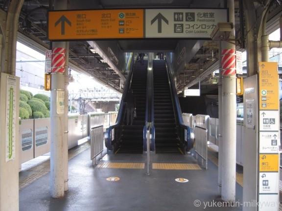 駒込駅JRホーム北口・南口階段