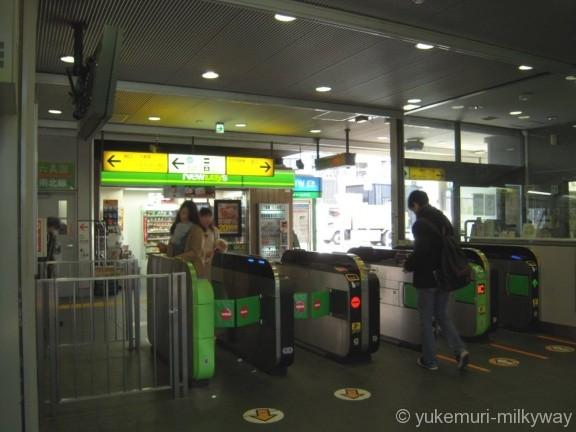 駒込駅JR北口・南口改札