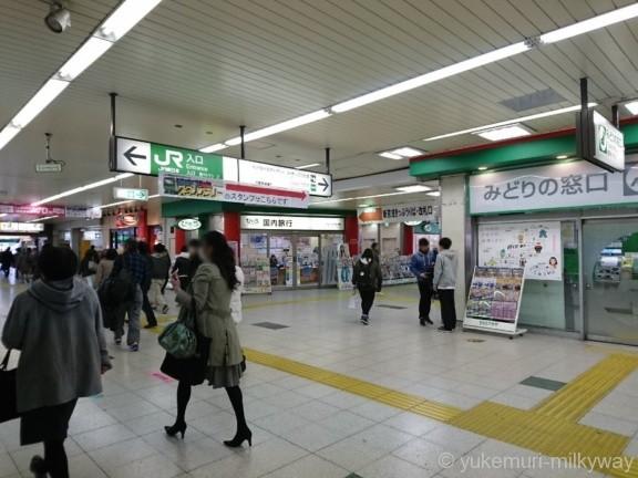 松戸駅みどりの窓口前