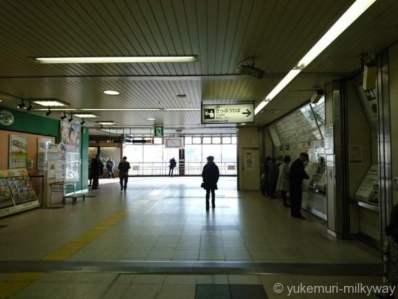 松戸駅JRきっぷうりば