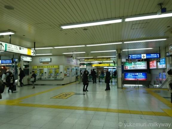 松戸駅JR中央改札