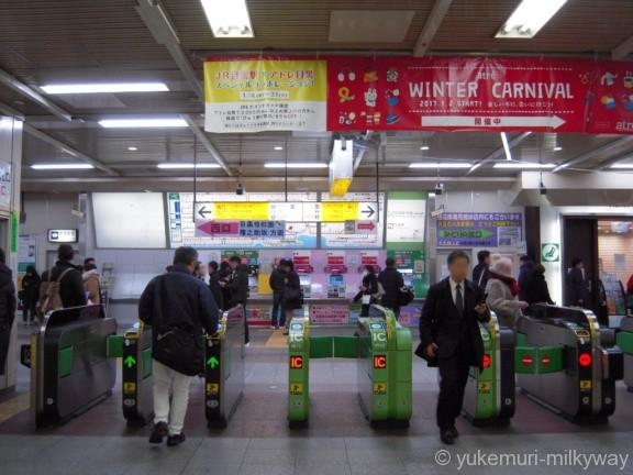 目黒駅JR中央改札口