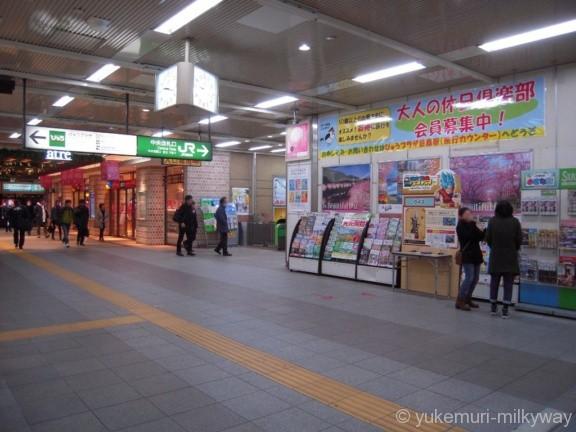 目黒駅JR中央改札口外