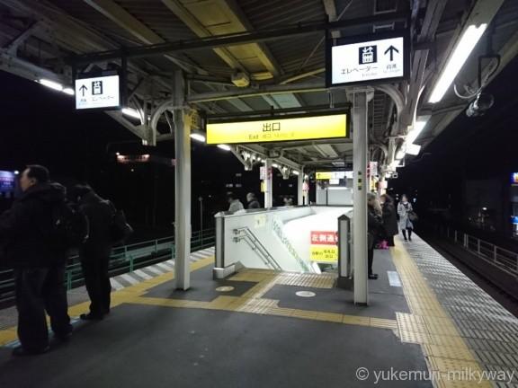 三河島駅ホーム階段