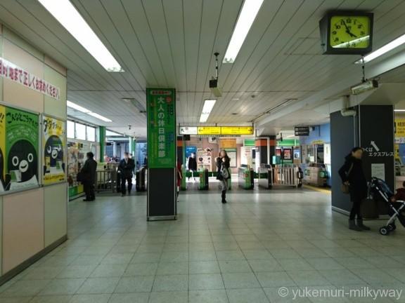 南流山駅JR改札
