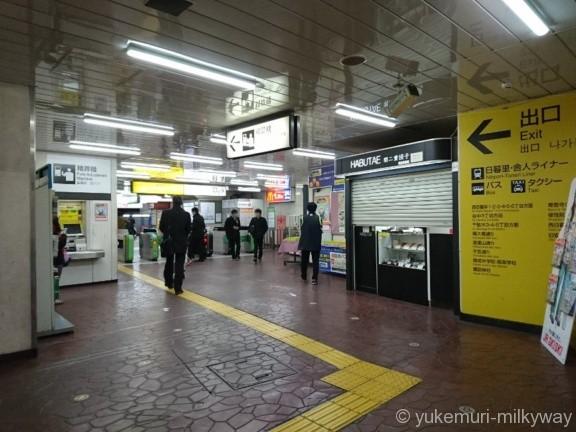 西日暮里駅JR改札