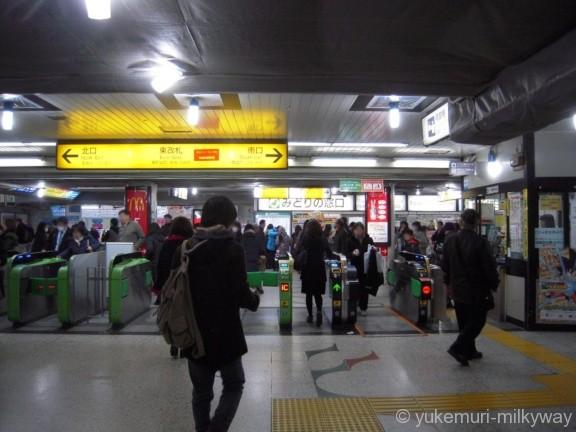荻窪駅東改札
