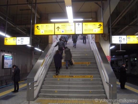 大井町駅京浜東北線ホーム中央口階段