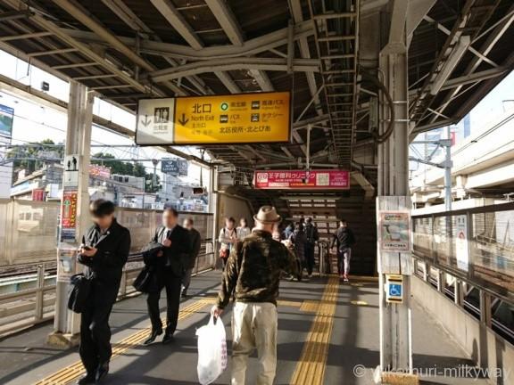 王子駅JRホーム北口階段