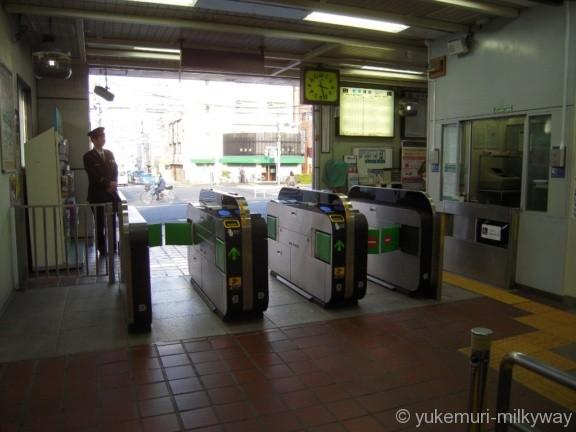 尾久駅改札