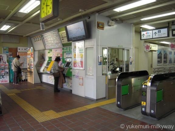 尾久駅きっぷうりば