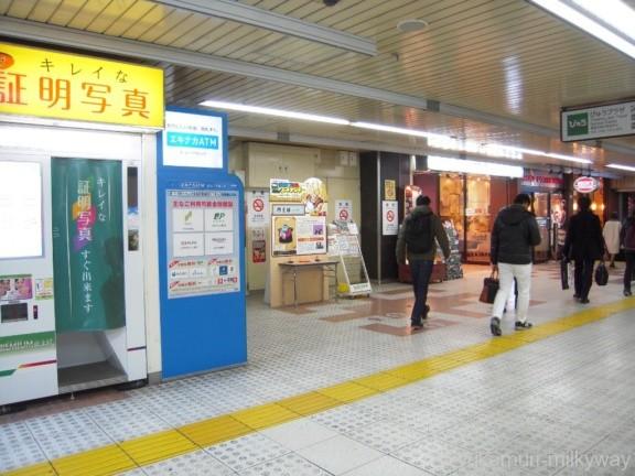 大森駅西口コンコース