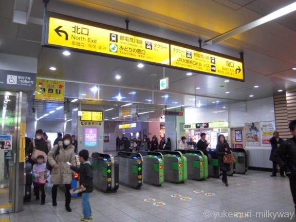 大塚駅JR改札