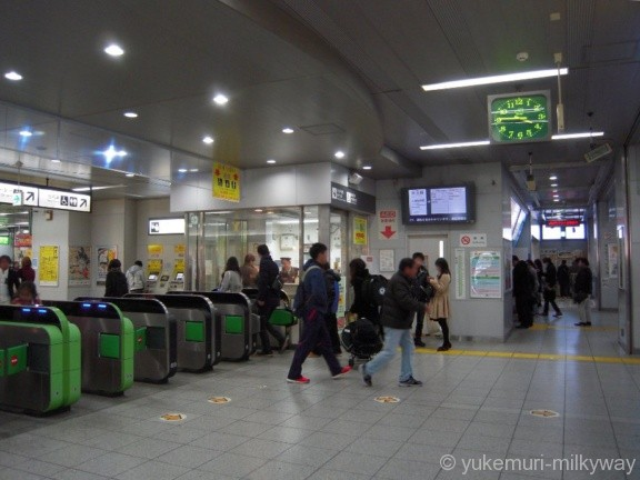 大塚駅JR改札外側