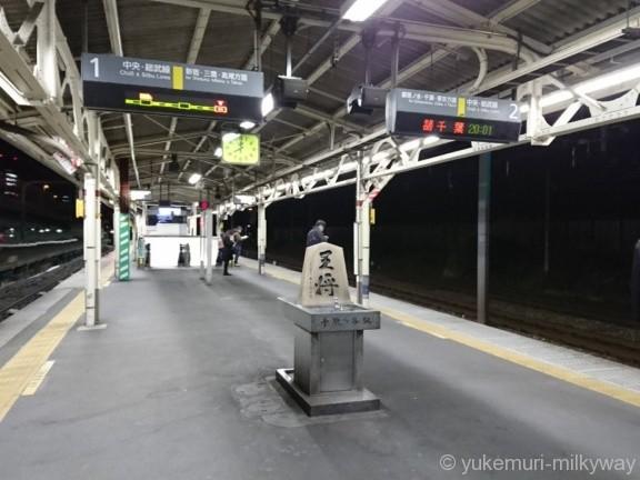 千駄ケ谷駅ホーム王将水飲み場
