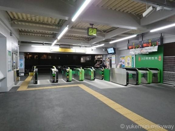 千駄ケ谷駅改札