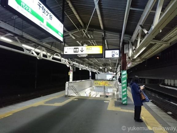千駄ケ谷駅出口階段