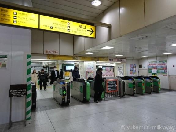 渋谷駅JR南改札