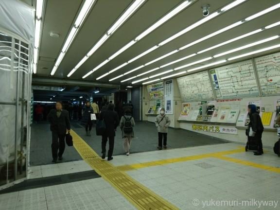 渋谷駅JR西口内側