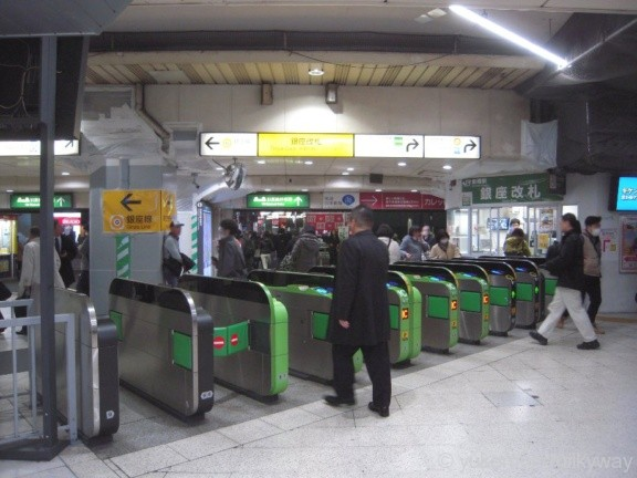 新橋駅JR銀座改札