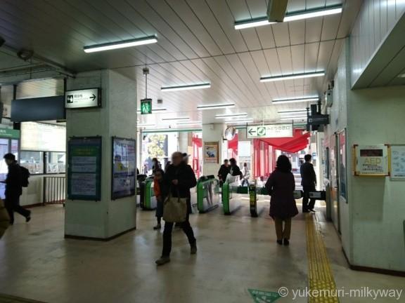 新松戸駅改札