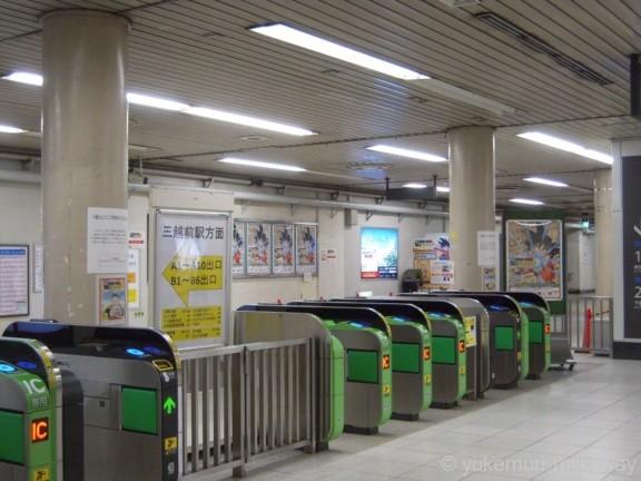 新日本橋駅改札