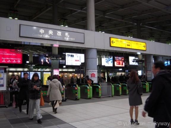 品川駅JR中央改札