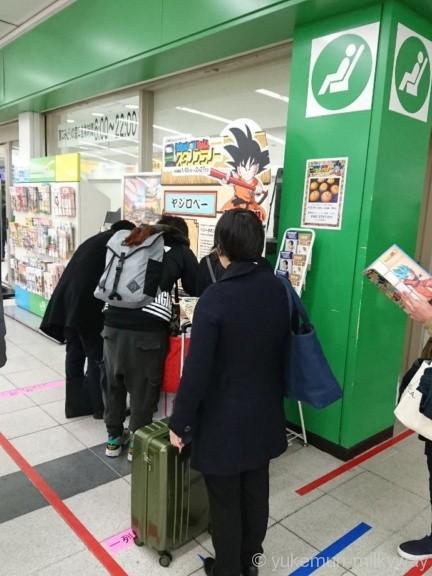 ドラゴンボールスタンプラリー 新宿駅スタンプ列