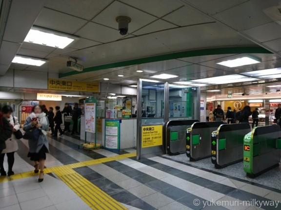 新宿駅JR中央東口改札