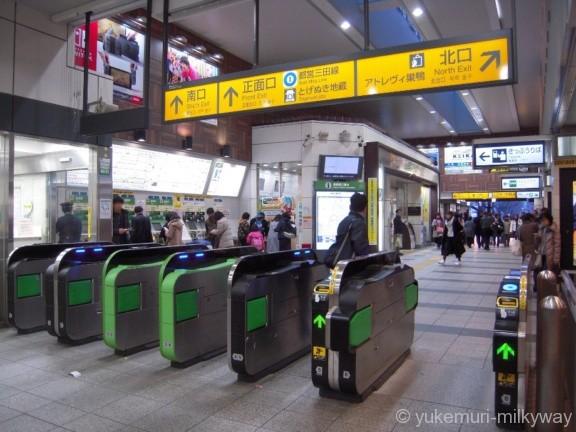 巣鴨駅JR改札