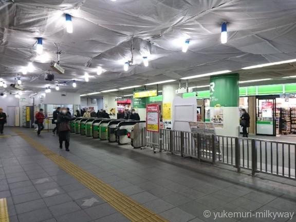 水道橋駅JR西口改札