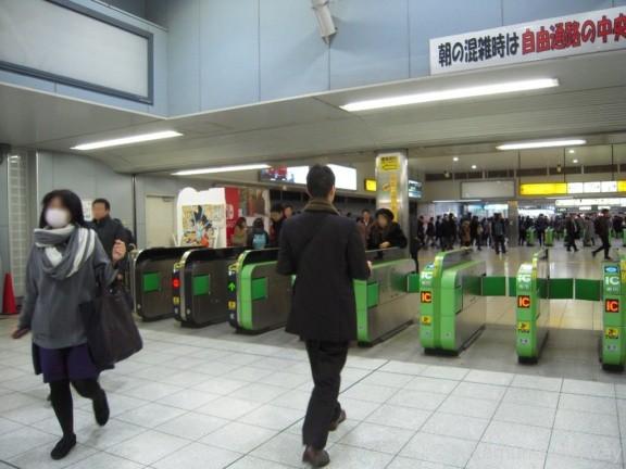 田町駅北改札