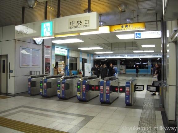 天王洲アイル駅モノレール中央口改札