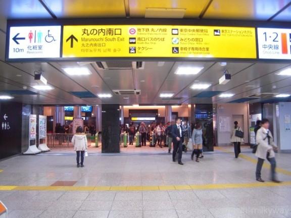 東京駅JR丸の内南口改札