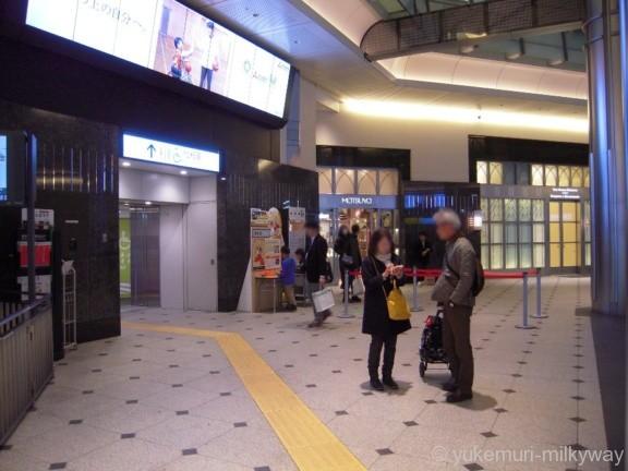 ドラゴンボールスタンプラリー 東京駅スタンプ台遠望