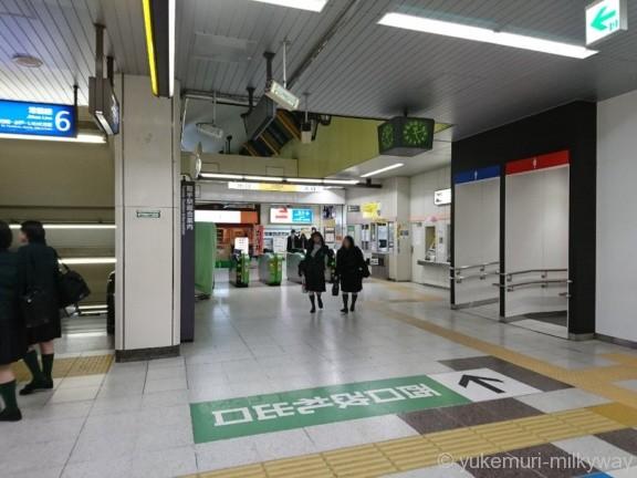 取手駅JR西口改札