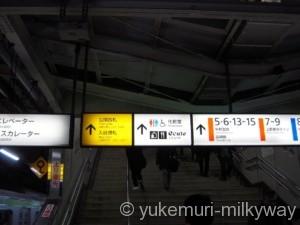 上野駅3・4番ホーム大連絡橋階段