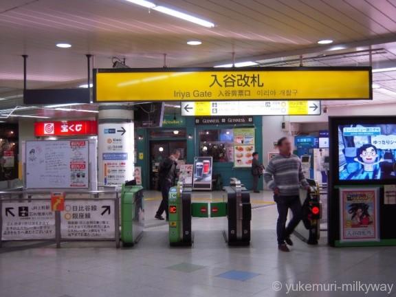 上野駅JR入谷改札