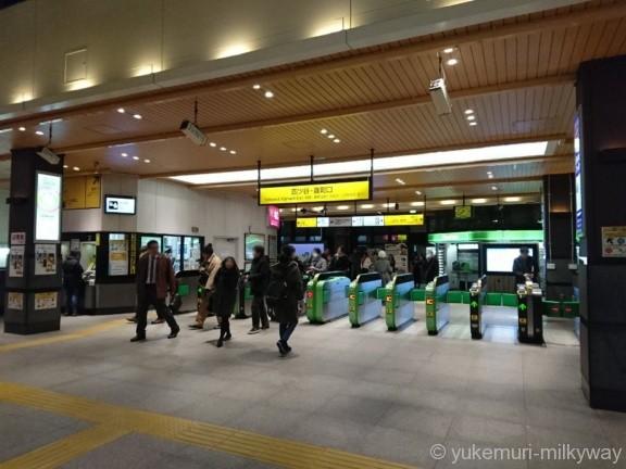 四ツ谷駅JR四ツ谷・麹町口改札