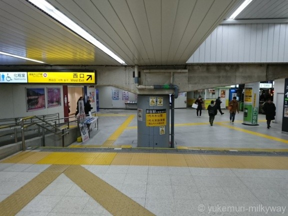 代々木駅JRコンコース西口方面