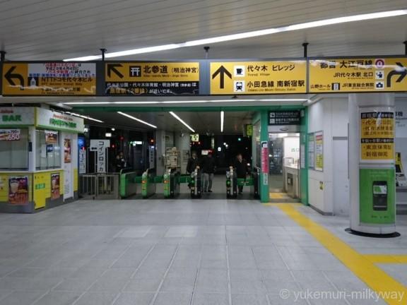 代々木駅JR西口改札