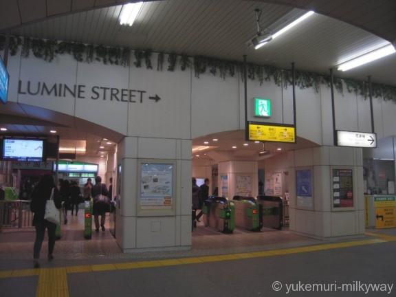 有楽町駅JR銀座口改札