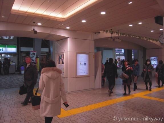 有楽町駅JR銀座口