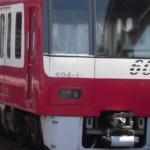 10/28に京急でダイヤ変更。羽田から横浜直通のエアポート急行が増発