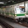 東京メトロ・千代田線から6000系が今年度で引退?
