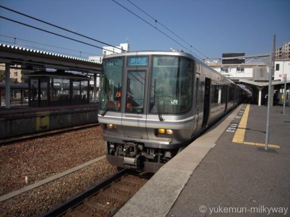 JR西日本223系 新快速 姫路行き クハ222-2049 @野洲
